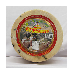 Vegajardin, S.L. Queso Con Aceitunas Cheese (Olive Manchego)